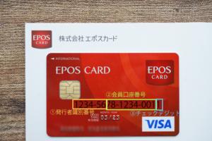 クレジットカード番号の意味